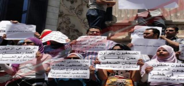Journalists Go On Strike, Misr 25 Channel Staff Starts Sit-in
