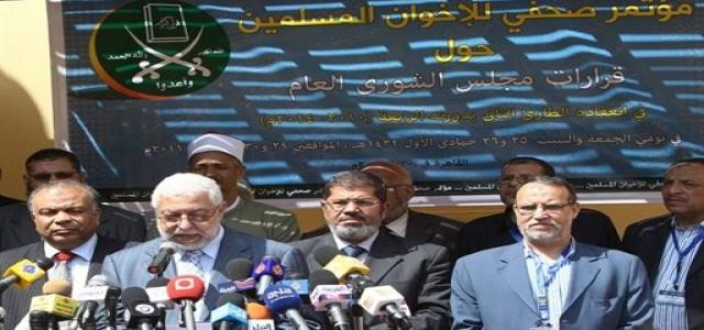 Muslim Brotherhood Secretary General: If the People Chose Us to Rule, We Cannot Let Them Down