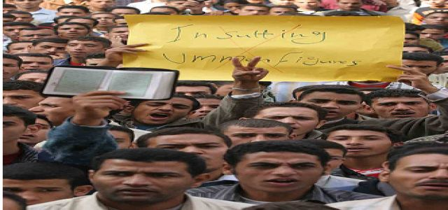 Helwan University Dismisses MB Students for 2 Academic Yrs