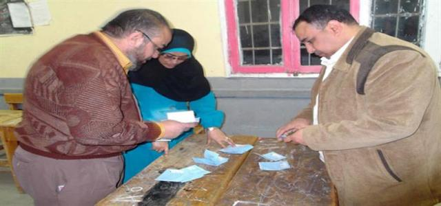 FJP Press Release # 13 – Egyptian Shura Council Election Results
