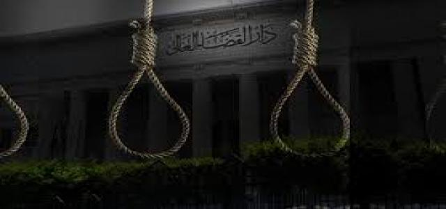 Egypt: Muslim Brotherhood's Statement on Sentencing of 37 Political Opponents to Death by Military Tribunal