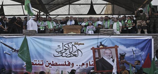 Muslim Brotherhood Hails People of Gaza Victory