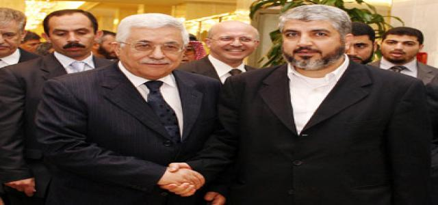 Hamas and Fatah Meet in Cairo to Name PM of Unity Government
