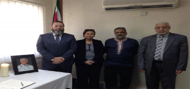 Egypt Pro-Democracy Alliance Delegation Offers Condolences for Mandela Death