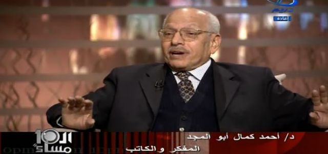 Egypt: Former minister supports opposition demands for reform