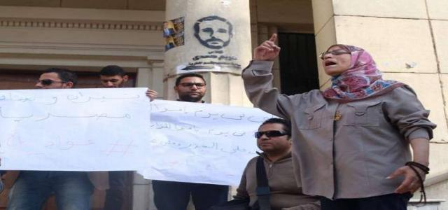 Muslim Brotherhood Condemns Storming of Press Syndicate, Sale of Egyptian Islands