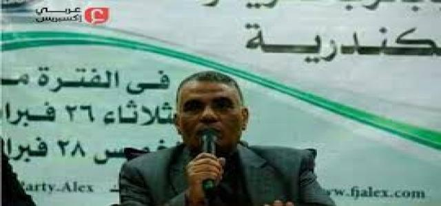 Bastawi Family's Appeal: Save Saleh from Violent Death Under Torture