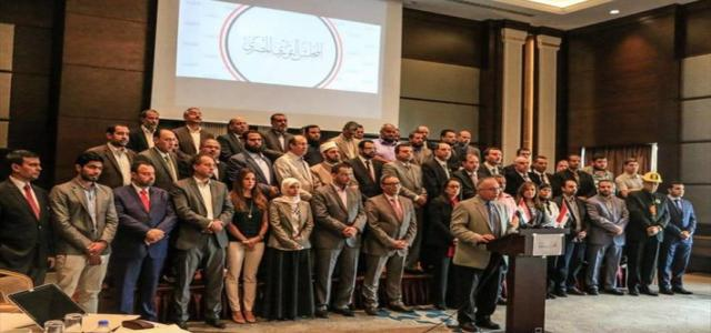 Egyptian Revolutionary Council Hails Parliamentarians Conference in Istanbul
