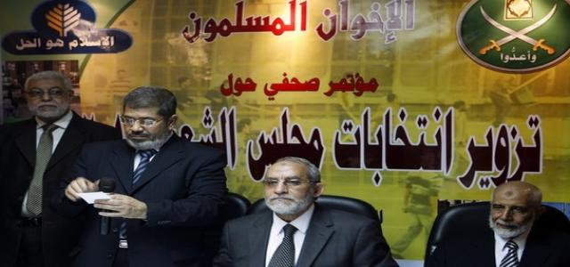 The Muslim Brotherhood Bows out Graciously