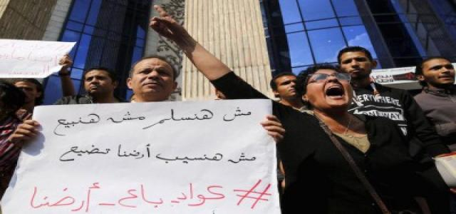 Egypt National Figures Issue Statement Urging Protests Against Handover of Two Islands