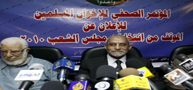 "MB chairman:""Our Reformist Work Continues"""