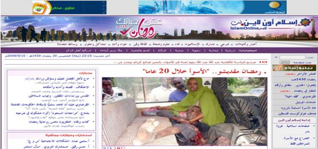 Ousted Islamonline's employees launch new website.
