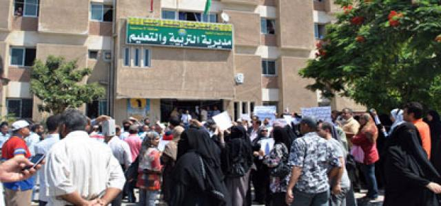 MB and Former Regime Remnants Face Off in Teachers' Union Elections