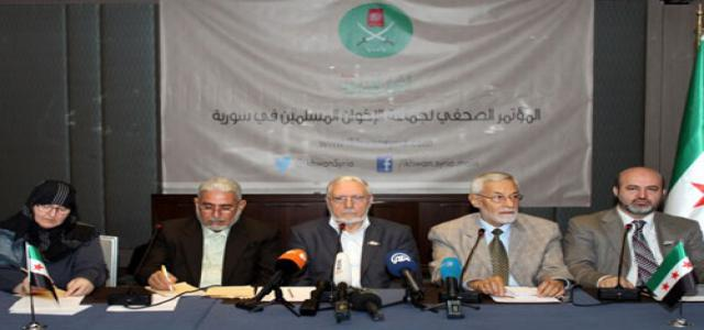 Syria Muslim Brotherhood Official Statement on American and International Anti-Terror Coalition