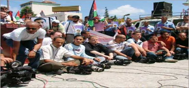 Palestine: 18 month sentence to Al-quds reporter