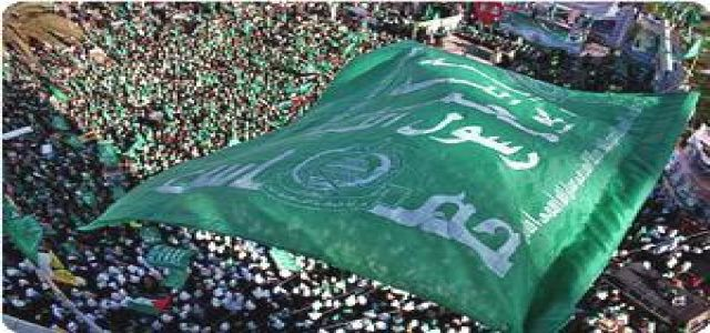 Hamas: We are keen on achieving national dialogue and on easing obstacles