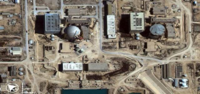 Ihsanoglu calls for international control on Israeli nuclear facilities