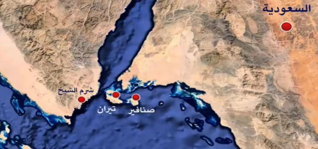 Statement by Egyptian Parliament Abroad Warns Against Tiran and Sanafir Islands Handover