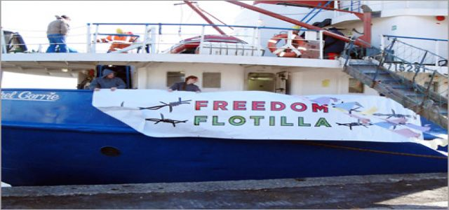 MB Morsy Calls for Solidarity with the freedom flotilla's ship