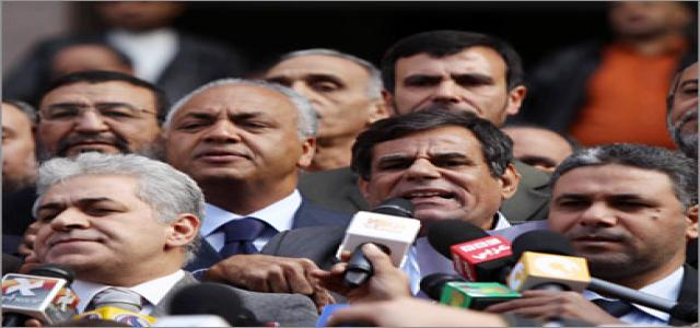 The Egyptian People's Parliament to announce Formation Statement from Al-Wafd Party Sunday