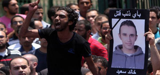 Egypt: Investigate Officers Who Attacked Peaceful Protestors