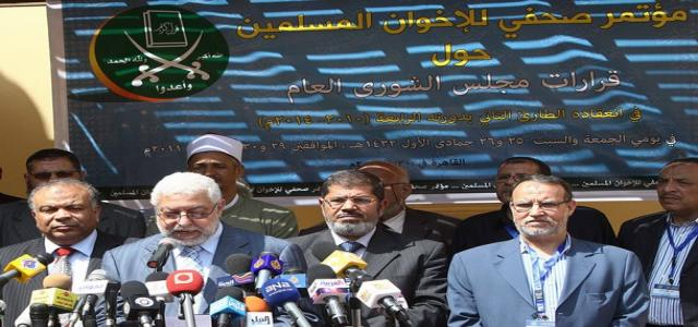 National Coalition for Egypt Set Up