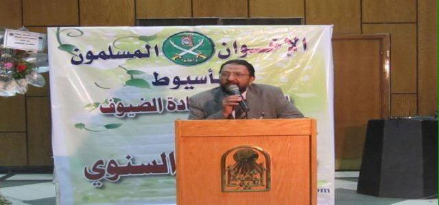 Muslim Brotherhood Condemns Junta Assassination of Guidance Bureau Member Mohamed Kamal