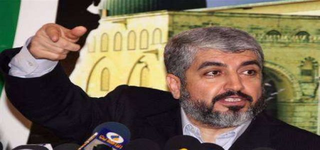 HAMAS Should Call for Gaza Palestinian Nation-State Now