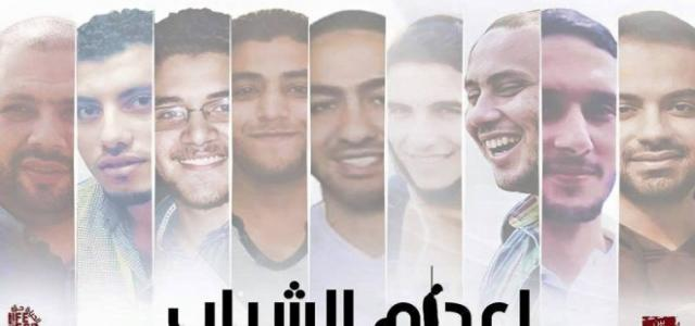 Statement of Dakahlia Muslim Brotherhood on Confirmation of Execution of 7 Mansoura Youths