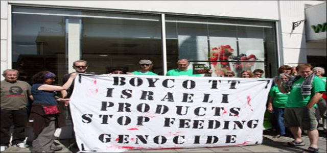 Boycott Israel campaign wants Israel to abide by international law