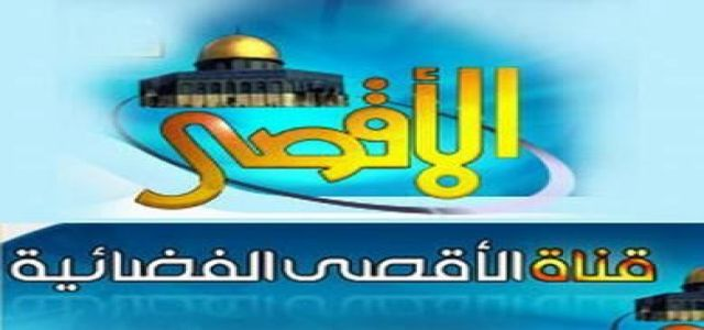 Al-Aqsa satellite channel to go off air tonight