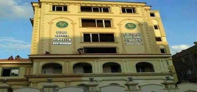 Egypt Muslim Brotherhood Administrative Office Abroad Elects New Head