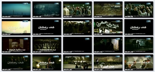 MB: Brotherhood TV series desperate attempt by dictatorial regime to distort image