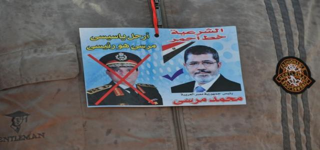 Erian to Sisi: Your Threat Will Not Stop Pro-Democracy Millions Massing to Reject Coup