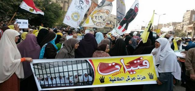 Egypt Pro-Democracy National Alliance Calls 'Women are Soul of the Revolution' Week