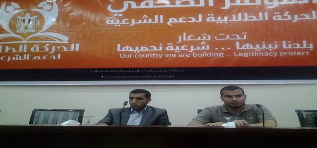 Student Unions Statement on Bloody Fascist Coup against Democracy in Egypt