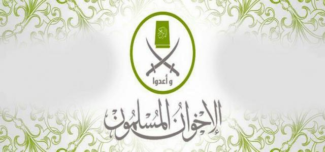 Muslim Brotherhood Message to Nation on Occasion of Eid Al-Adha