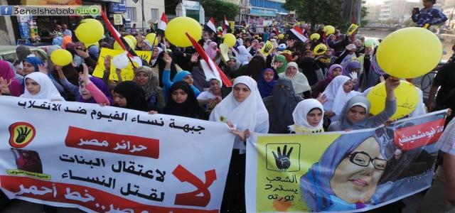 Egypt Anti-Coup National Alliance Hails Tuesday Women Mass Demonstrations