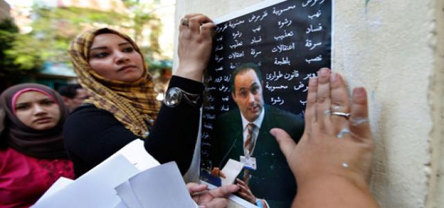 Egypt's election campaign shows change is sluggish, but on the way
