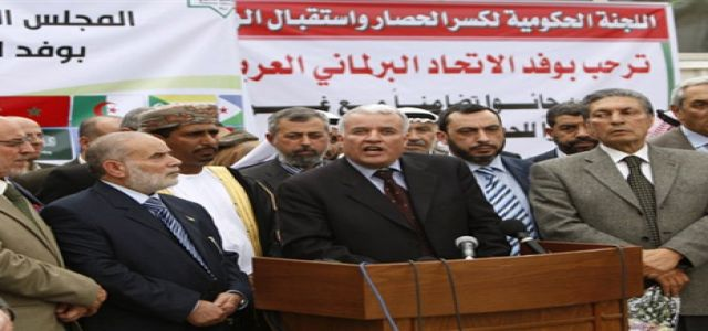 Hamas leader calls for  Arab MPs to support reconciliation