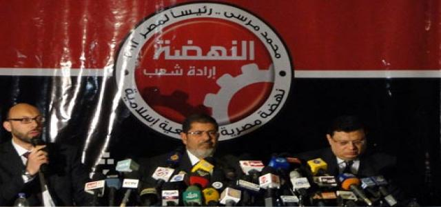 El-Erian: FJP Determined to Back Dr. Morsi to Achieve Revolution Goals