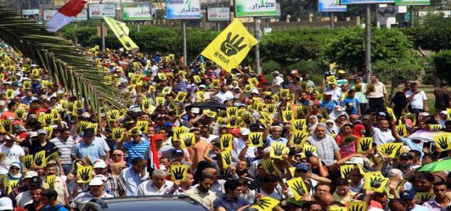 Pro-Democracy National Alliance Calls 'Martyrs Mother' Million-Man March Friday