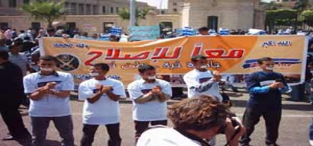Dismissal of MB students Continues and Crisis of Fayoum Arrested Students escalates