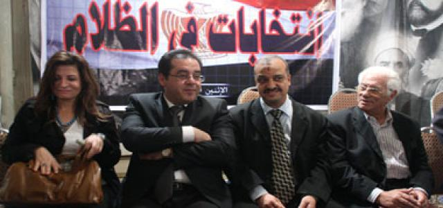 Ayman Nour's - Elections in the Dark Warns of Vote-Rigging