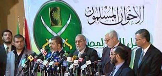 Muslim Brotherhood Statement on Constitutionality of Disenfranchisement Law Decision