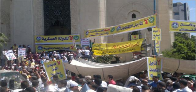 MB in Alexandria Organizes Rally Against Counter Revolution