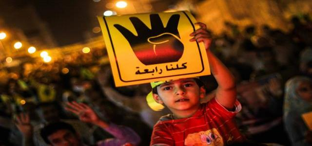 Pro-Democracy Egypt National Alliance Calls