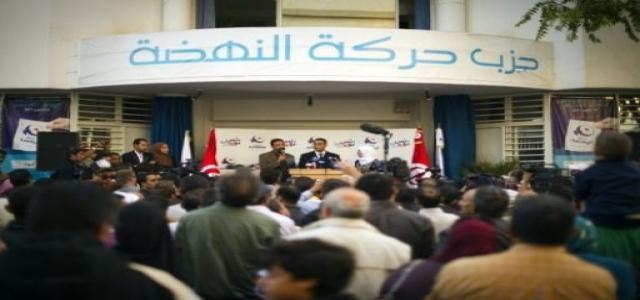 Ennahdha Announces Victory, Pledges to Cooperate With all Parties