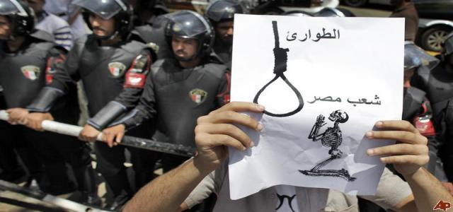 Rights Groups challenge Egypt's 30 year Emergency Law