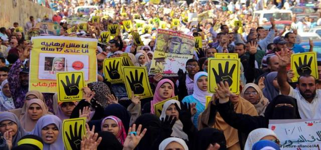 Egypt Anti-Coup National Alliance Calls for Continued Peaceful Protests